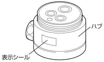 ナニワ製作所【NSJ-SKA7】浄水器・食洗器用分岐水栓 ☆☆NSJ SKA7
