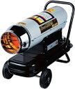 ###ωナカトミ【KH-60D】スポットヒーター 灯油式 50Hz・60Hz兼用 単相100V 15kW