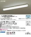 ‡‡‡βパナソニック 照明器具【LGB52030LE1】LEDベースライト直管32形昼白色 {E}