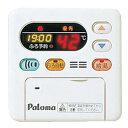 『カード対応OK!』パロマ ガス給湯器部材【FC-105D】【FC105D】ボイス&インターホン 風呂リモコン