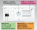 『カード対応OK!』●β東芝 電設資材【TFNCB13E6-62TL45B】扉付・機能付 エコキュート(電気温水器)+IH+蓄熱用(主幹60A)