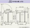 川本【JF750+500LFRP受水槽付】カワエースジェット 750W 三相200V浅井戸用