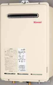 リンナイ ガス給湯器 業務用タイプ 16号 リモコン別売 【RUXC-A1610W】 給湯専用 屋外壁掛型