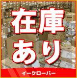 【カード対応OK!】#イトミック i HOT 14【EWM-14】壁掛型電気温水器【smtb-TD】【saitama】