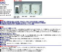 『カード対応OK!』三相電機 【SHC-1031】家庭用  給湯加圧ポンプ 流量スイッチ式・圧力スイッチ併用式 50Hz60Hz共用