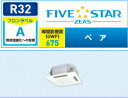 季節性家電(冷暖氣) - ###ダイキン 業務用エアコン【SSRN63BBNV】フレッシュホワイト 天井埋込カセット形 ペア 2.5馬力 ワイヤレス 単相200V FIVE STAR ZEAS
