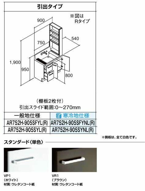 BC RACING DR COILOVER KIT DS-TYPE NISSAN セントラ 型式B13/N14 1991〜1995 車�調
