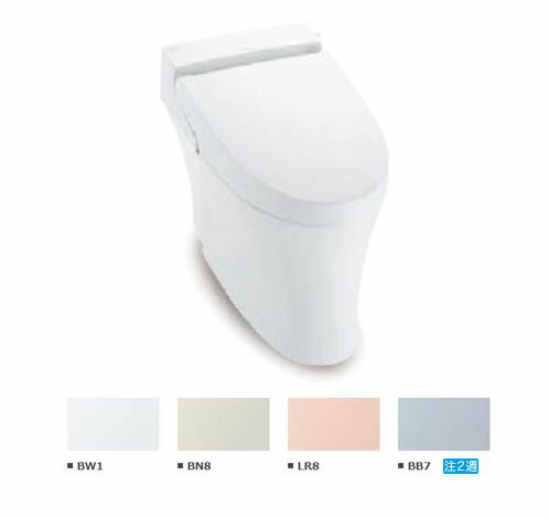 ###INAX LIXIL セット品番【YBC-S20H+DV-S616H】便器 サティスSタイプリトイレ