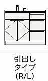 『カード対応OK!』###クリナップ 洗面化粧台【BAMH102NMCHW R】Tiaris(ティアリス) 引出しタイプ(Rタイプ) スタンダードレール H85cm 間口100cm ☆☆BAMH102NMCHW R