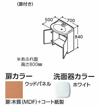 『カード対応OK!』###TOTO 洗面化粧台 モデアシリーズ【LDD700AMSN】スタンダードタイプ (扉付き) シングルレバー 床排水 間口700 受注約1週 ☆☆LDD700AMSN