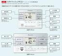 βダイキン エコキュート 部材【BRC083A1】フルオートタイプ用 スタイリッシュリモコン