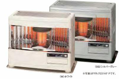 ###サンポット FF式 石油暖房機【FFR-7031KF P(SG)】(シルバーグレー) kabec カベック