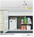 TOTO 湯ぽっと (セット品番)【REKB12A2SW35D】小型電気温水器 壁付き水栓タイプ 単相AC200V 消費電力1.5kW 貯湯量約12L 据え置きタイプ