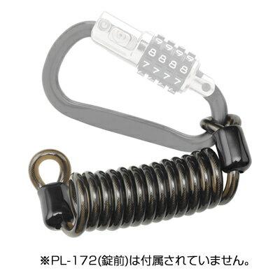 【leash ワイヤー単品】