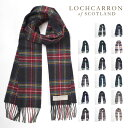 セール SALE ロキャロン LOCHCARRON OF S...