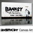 バンクシー 壁掛け アート アートパネル アートフレーム 【送料無料】BANKSY CANVAS A...