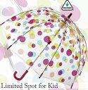 【傘 キッズ】フルトン 小型 ミニ 限定モデル スポット 子供用 水玉 子ども かさ ギフト