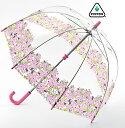 フルトン 傘 キッズ 小型 ミニ バードケージ プリティペタル 長傘 子供用 花柄 かさ クリスマス プレゼント ギフト
