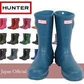 SALE ハンター HUNTER レインブーツ 国内正規品 16SS 長靴 オリジナルショート レディース メンズ 14色