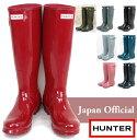 SALE 【ハンター HUNTER レインブーツ】 国内正規品 長靴 オリジナル トール グロス レディース 8色