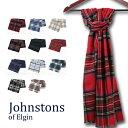 ショッピングジョンストンズ ジョンストンズ JOHNSTONS スカーフ メリノウール100% 180×35cm タータン チェック 英国王室御用達 スコットランド製 男女兼用プレゼント トラッド