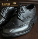 Loake England ローク 革靴 メンズ ブローグ シューズ F 3E CHESTER ギフト