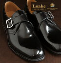 Loake England ローク 革靴 メンズ ビジネス バックルモンク 革靴 英国王室御用達 シューズ F 3E 204B 革靴 メンズ ビジネス ギフト