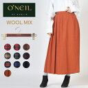 O'NEIL OF DUBLIN オニールオブダブリン キルトスカート 83cm ロング丈 スカート 巻きスカート アイルランド製 プレーン 無地 ウール ギフト