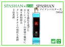 スパシャン 衝撃の鉄粉除去 Drケアコレ アイアンバスター弐 500ml SPASHAN 洗車