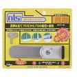 [113-064]日本ロックサービス 窓用補助錠 はいれーぬ鍵付 DS-H-15
