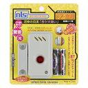 [113-071]日本ロックサービス 音嫌い1号 DS-SE-1