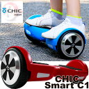 CHIC SMART C1/チックスマート C1/ミニセグウェイ/ハンズフリーセグウェイ/バランススクーター