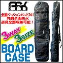 スノーボード ケース/スノーボードケース/スノーボード ボードケース/ボード ケース/ボードバッグ/ボードケース 3way/スノーボード ケース リュック/スノ...