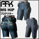 ARK プロテクター/A.R.K プロテクター/スノーボード プロテクター/ヒッププロテクター スノボ/ヒッププロテクター/ヒップ プロテクター..