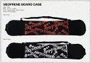17-18 011 ARTISTIC NEOPRENE BOARD CASE/011 ARTISTIC ソールカバー/ゼロワン ソールカバー/011 ARTISTIC/011 スノーボード/ソールガ..