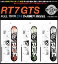 17-18 RICE28 RT7 GTS/17-18 ライス28 RT7 GTS/RICE28 17-18/RICE28 RT7 GTS 17 18/RICE28 ボード/ライス28 スノーボード/147/150/152/..