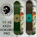 17-18 CAPITA KAZU KOKUBO PRO/17-18 キャピタ 國母和宏シグネーチャーモデル/CAPITA スノーボード/CAPITA スノーボード メンズ/キャピタ スノーボード/カズ コクボ プロ/C align=