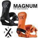 16-17 FIX MAGNUM/FIX ビンディング/フィックス ビンディング/FIX バインディング/フィックス バインディング/FIX スノーボード/フィ...