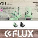 16-17 FLUX GU/16-17 フラックス GU/FLUX ビンディング GU/FLUX バインディング GU/フラックス ビンディング GU/フラック...