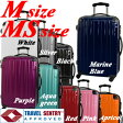    TSA SUITCASE  PC8517MSM YKK  567     size2open2face3 10P17May13RCPmarathon201305_daily