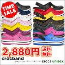 crocs【クロックス】 Crocband/クロックバンド10P21Aug14