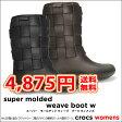 crocs【クロックス】super molded weave boots/クロックス スーパー モールデッド ウィーブ ブーツ マンモス ボア ムートン【532P19Mar16】