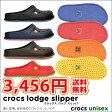 crocs【クロックス】 Crocs Lodge Slipper/クロックス ロッジ スリッパ※※ メンズ レディース サンダル【10P20Nov15】