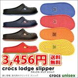 crocs�ڥ���å����ۡ�Crocs Lodge Slipper/����å��� ��å� ����åѢ��� ��� ��ǥ����� ������롡���⡡��ҡ��Ż����롼�ॷ�塼����532P17Sep16��