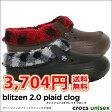 crocs【クロックス】Blitzen 2.0 Plaid Clog /ブリッツェン 2.0 プレイド クロッグ  【532P19Mar16】