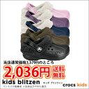 crocs kids【クロックスキッズ】 Kids blitzen/キッズ ブリッツェン10P11Aug14