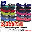 crocs【クロックス】 Duet Sport Mary Jane Womens/デュエット スポーツ メリージェーン ウィメンズ10P02Aug14