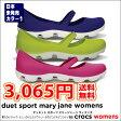 crocs【クロックス】 Duet Sport Mary Jane Womens/デュエット スポーツ メリージェーン ウィメンズ レディース サンダル パンプス バレエ【10P18Jun16】