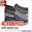 crocs【クロックス メンズ】 Duet Santa Cruz/デュエット サンタ クルーズ スニーカー   【10P23Apr16】