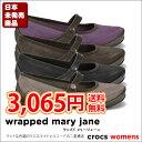 crocs【クロックス】 Wrapped Mary Jane/ラップド メリージェーン10P02Aug14